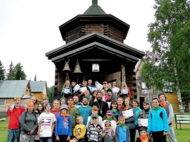 В Кузнецком Алатау завершилась ежегодная школа молодёжного актива «Господня земля-Кузбасс 2018»
