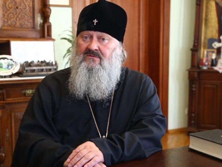 Наместник Киево-Печерской лавры сообщил о готовящихся против обители провокациях