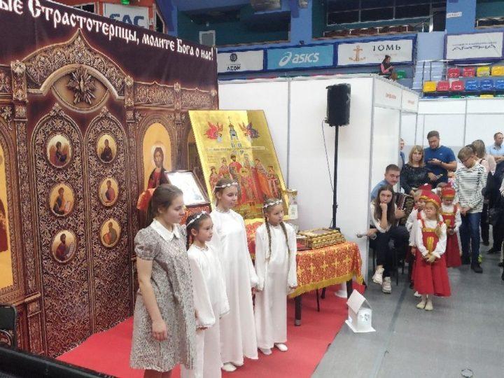 В Кемерове завершила свою работу православная выставка-ярмарка «От покаяния к воскресению России»