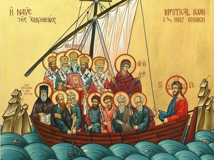Проблемы современной православной экклезиологии рассмотрят на богословской конференции в Москве