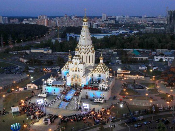 13-15 октября состоится Первосвятительский визит Святейшего Патриарха Кирилла в Республику Беларусь