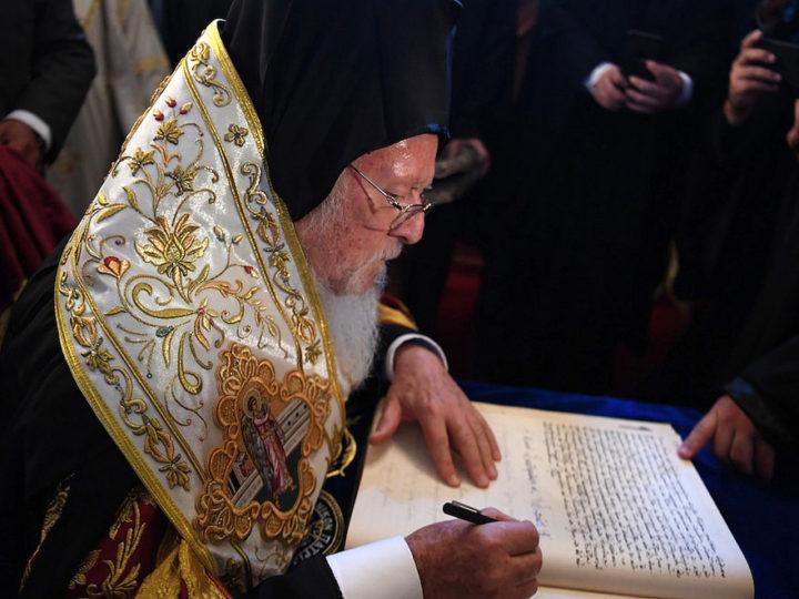 Обнародован полный текст Объявления Константинопольского Патриархата по Украине