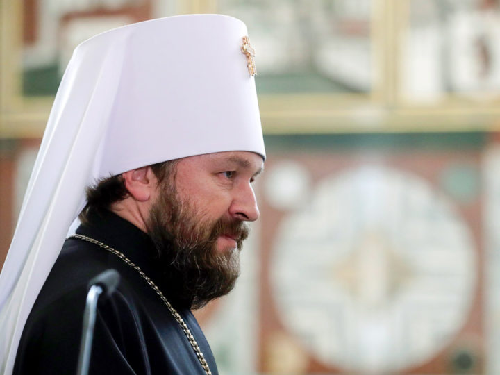 Митрополит Волоколамский Иларион: Решения Константинополя — не исторические, а разбойничьи