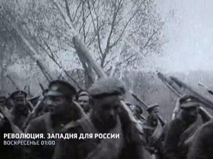 В ночь с 21 на 22 октября состоится трансляция 1-й части 2-го фильма «Революция. Западня для России»