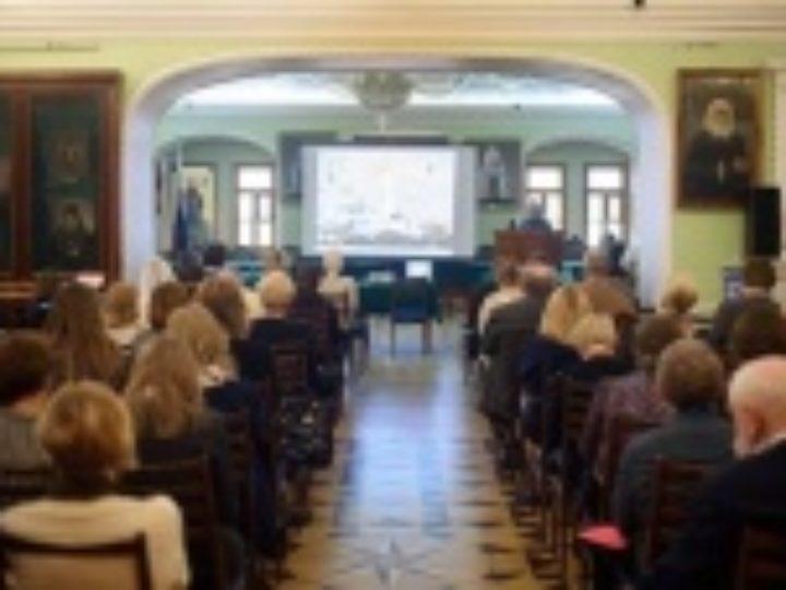 В Московской духовной академии проходит международная конференция «Троице-Сергиева лавра в истории, культуре и духовной жизни России»