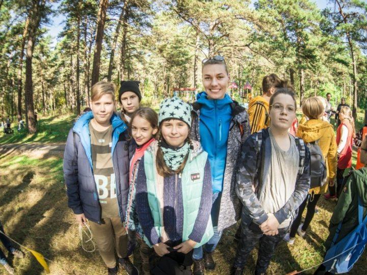 В Кемерове прошёл городской туристический слёт в честь Всемирного дня туризма