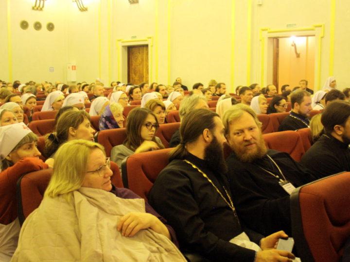 В Москве состоялся социальный форум Русской Православной Церкви