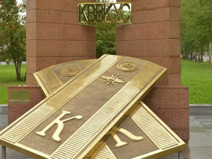 Руководитель военного отдела Кемеровской епархии принял участие в торжествах по случаю празднования Дня военного связиста