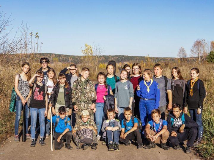 В Кемерове прошёл полевой сбор-выход скаутских отрядов