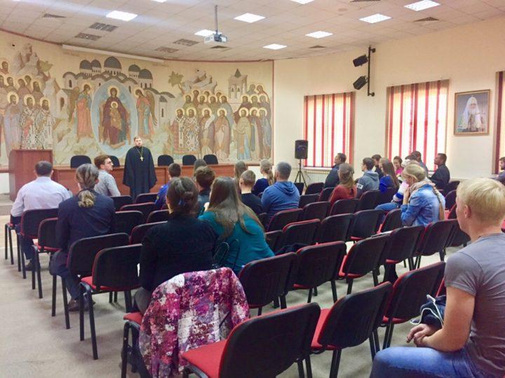 Встреча молодёжного актива столицы Кузбасса