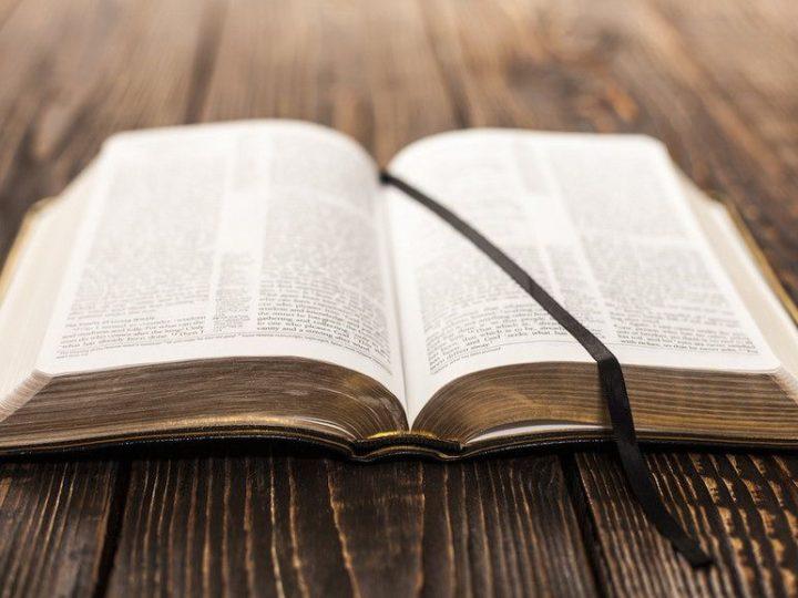 В глаголах Священного Писания — источник покоя и сил