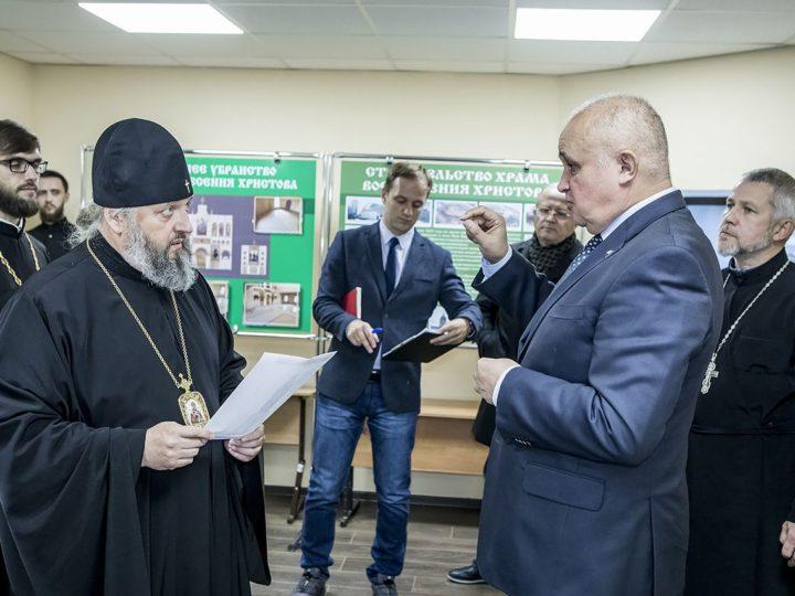 Губернатор и глава Кузбасской митрополии ознакомились с ходом работ в строящемся храме Кемерова