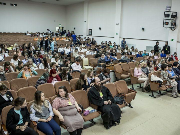 В Кемерове завершился молодёжный форум «Да! Будет семья крепкой» в поддержку семейных ценностей