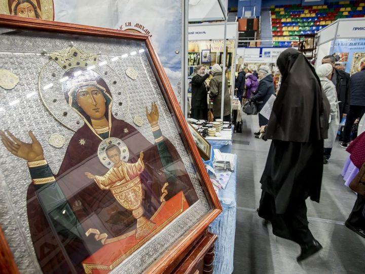 V Международная православная выставка-ярмарка в Кемерове
