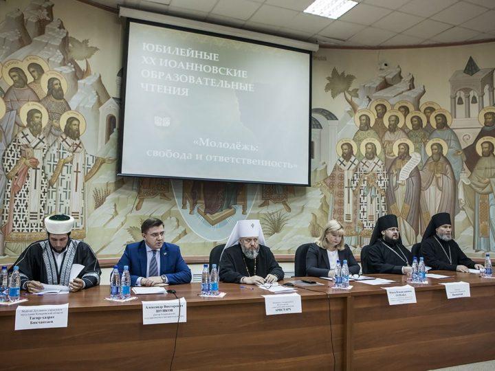 В Кемерове состоялось открытие XX юбилейных Иоанновских чтений «Молодёжь: свобода и ответственность»
