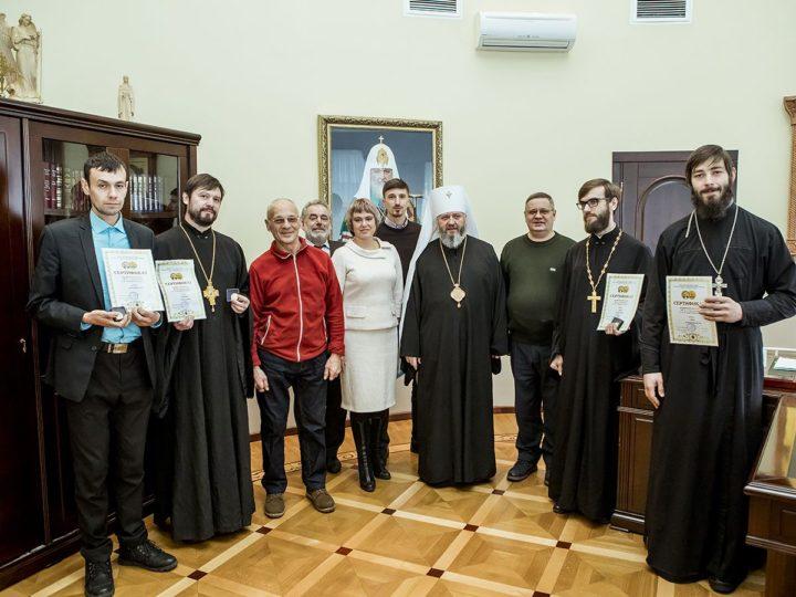 Президент Международной академии детско-юношеского туризма вручил награды священнослужителям, принимающим активное участие в развитии движения Братства православных следопытов в регионе