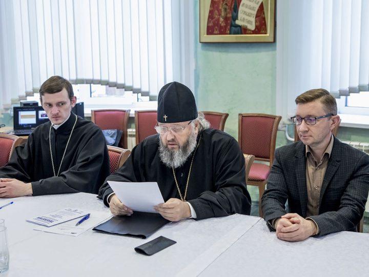 В Кемеровском епархиальном управлении прошла встреча митрополита Аристарха с ректорами кемеровских вузов