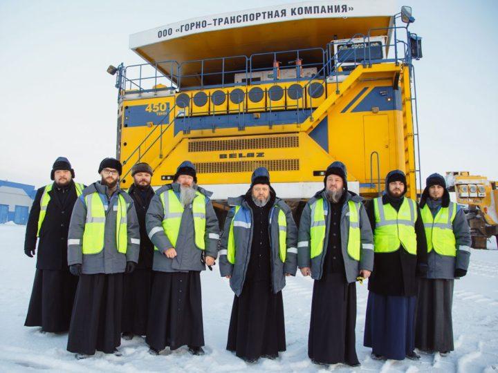 Разрез «Черниговский» посетили управляющие Вятской, Кемеровской и Тираспольской епархий