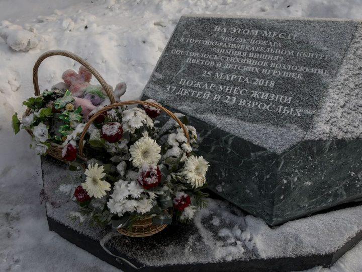 Архиереи, прибывшие для участия в торжествах по случаю 25-летия епархии, посетили место ТРЦ «Зимняя вишня»