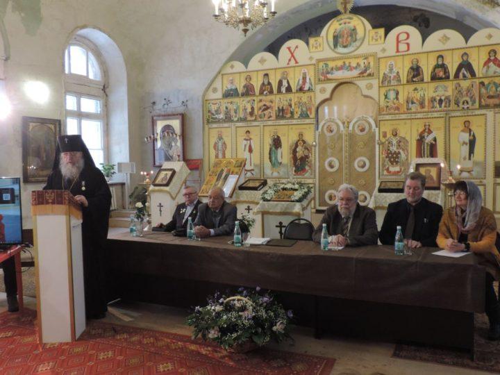 Ассоциация колокольного искусства России приглашает на II научную конференцию «Кампанология и звонарское искусство»