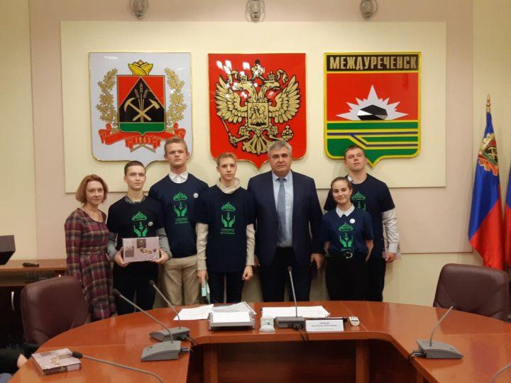 Представители молодёжного клуба Междуреченска побывали на приёме у главы города