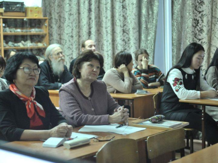 Представитель Кемеровской епархии принимает участие в V Тувинских Рождественских чтениях