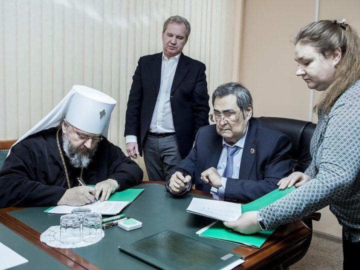 Кемеровская епархия заключила соглашение с Кузбасским региональным институтом развития профессионального образования