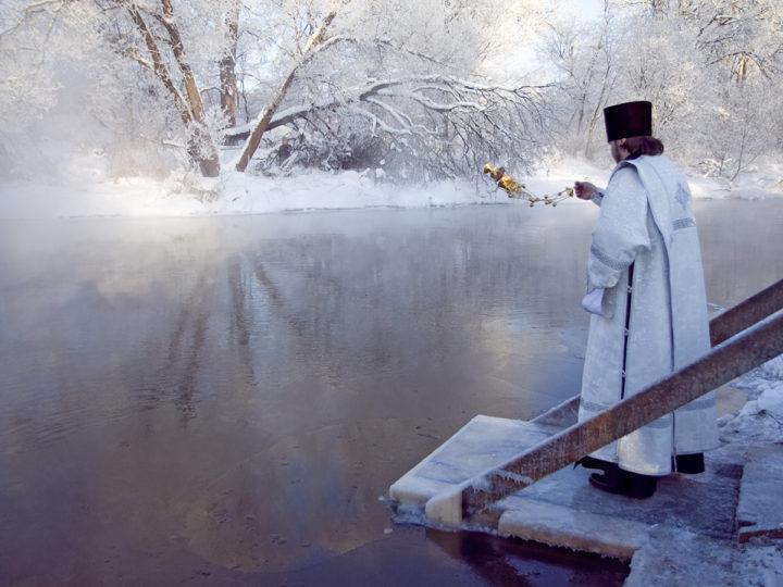 Информация о местах купаний в праздник Крещения Господня