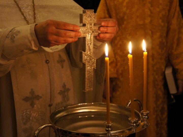 Расписание богослужений на Крещенский сочельник и Крещение Господне в храмах Кемерова