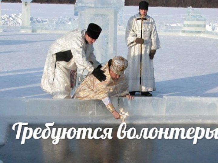 В Казанский храм Кемерова требуются волонтёры