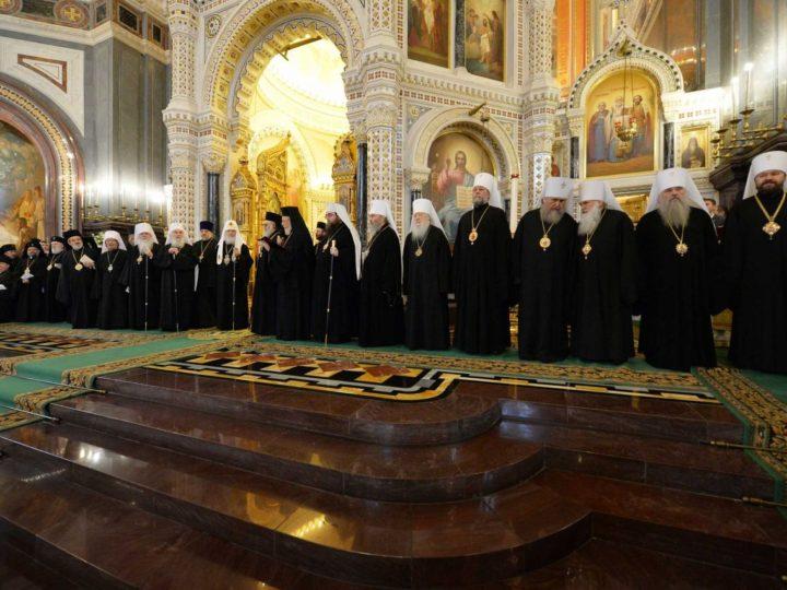 1 февраля 2009 г. 10-летие интронизации Святейшего Патриарха Московского и всея Руси Кирилла
