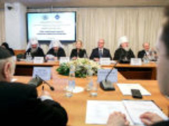 В Государственной Думе РФ обсудили роль религиозных организаций в развитии российского гражданского общества
