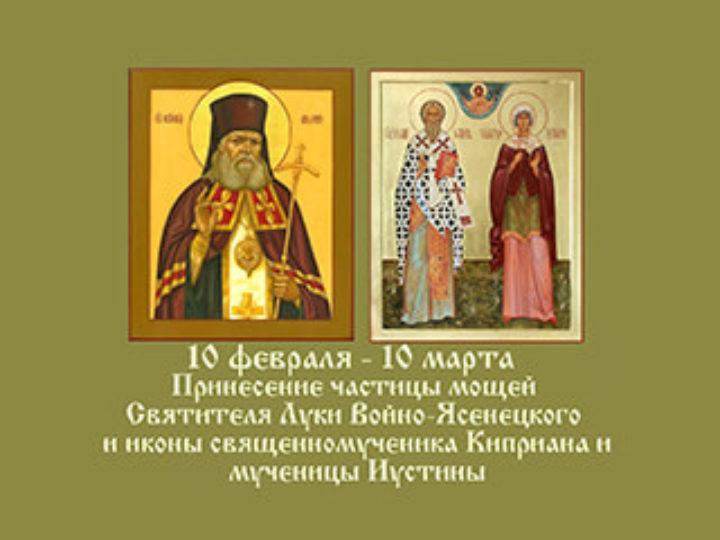 В Кузбасс прибывают святыни из Ташкентской и Узбекистанской епархии