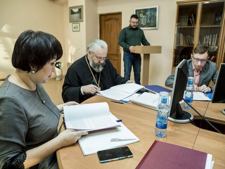 Студенты КемГИК по направлению подготовки «Теология» защитили дипломные работы