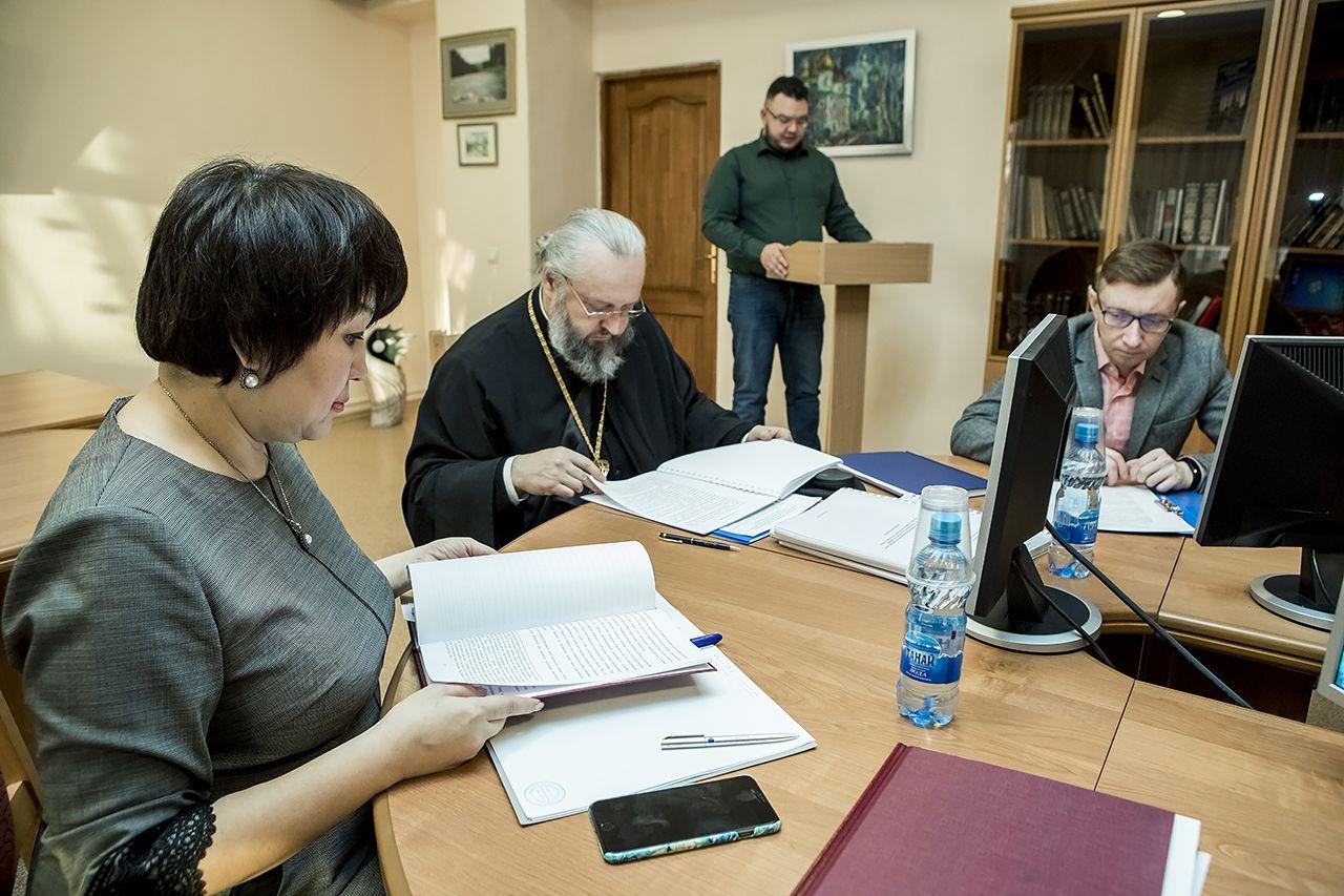 Теология темы дипломных работ 9752