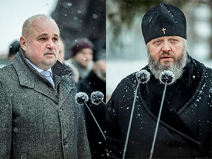 14 февраля 2019 г.: глава Кузбасской митрополии принял участие в церемонии возложения цветов к мемориалу «Воинам-кузбассовцам, погибшим в локальных воинах и военных конфликтах»