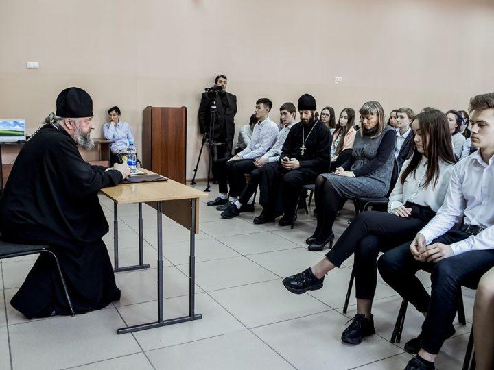 Митрополит Аристарх встретился с преподавателями и учащимися кемеровской школы