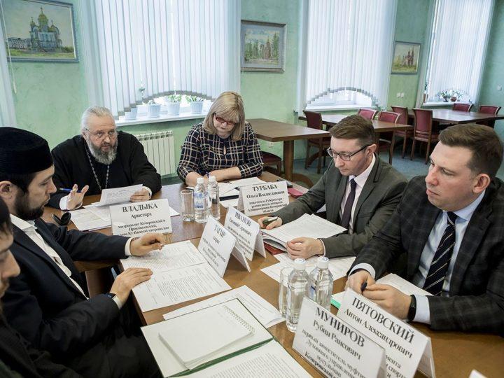 В Кемеровском епархиальном управлении прошла межконфессиональная встреча по вопросам развития религиозного туризма