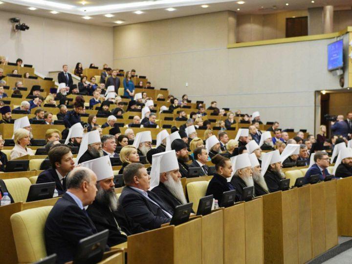 30 января 2019 г. Парламентские встречи в рамках Рождественских чтений