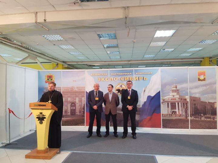 Настоятель Знаменского собора Кемерова принял участие в открытии «Кузбасского образовательного форума-2019»