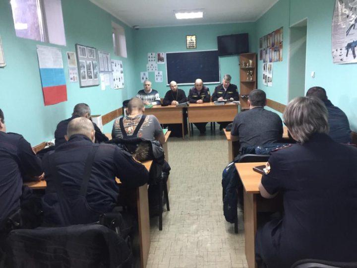 Священник провёл встречу с личным составом Федеральной службы войск национальной гвардии Ленинска-Кузнецкого