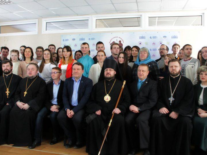 В Юрге прошёл IX Сибирский молодёжный форум «Сретенские встречи»