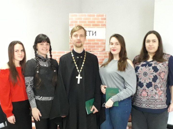 Православная молодёжь Новокузнецка побывала на семинаре «Толерантность и мы»