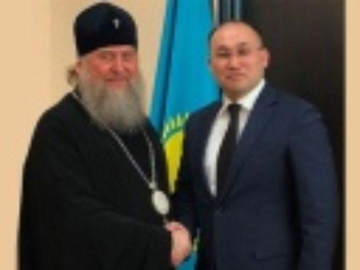 Состоялась встреча главы Казахстанского митрополичьего округа с министром информации и общественного развития Республики Казахстан