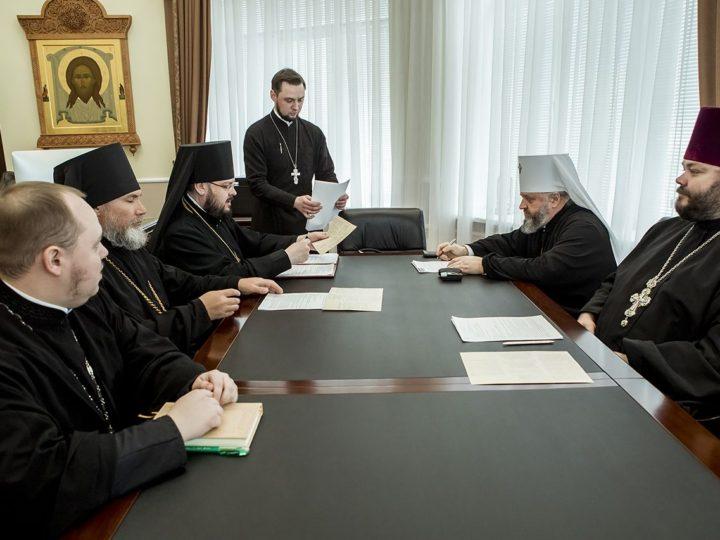 В Кемерове состоялось очередное заседание Архиерейского совета Кузбасской митрополии