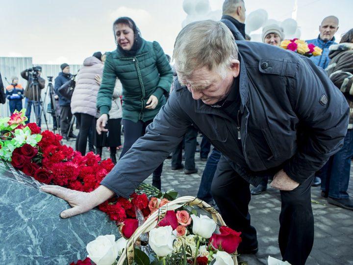 Кемерово пережил год с момента пожара в «Зимней вишне»