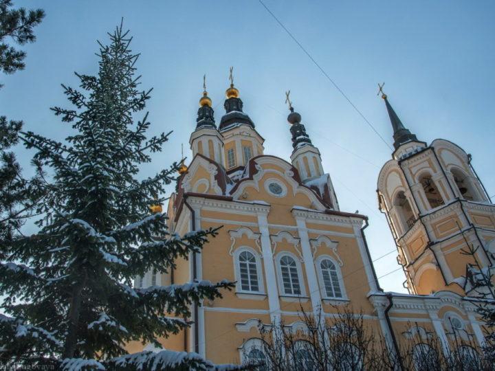 Паломническая служба Кузбасской митрополии приглашает посетить старейший в Сибири крупный инновационный центр