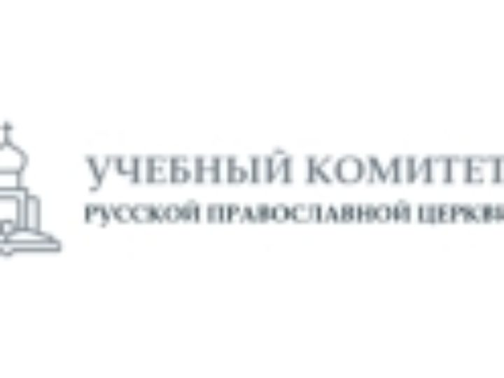 Объединенный докторский диссертационный совет открывает прием заявок от соискателей в 2019 году