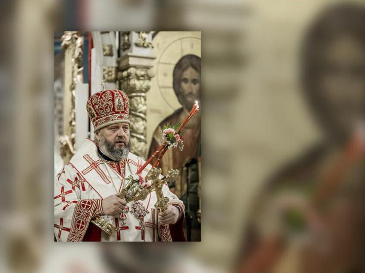 Пасхальное послание Митрополита Кемеровского и Прокопьевского АРИСТАРХА