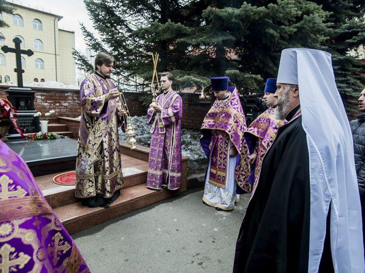 В Кузбассе молитвенно почтили память первого архипастыря